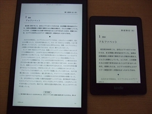 Fire HD 10,Kindle Paperwhite