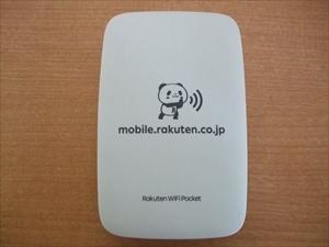 ポケットWi-Fi,楽天モバイル